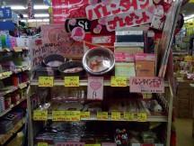 バレンタインチョコ売場ができました