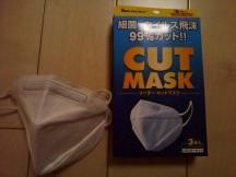 PM2.5対策、高機能マスク