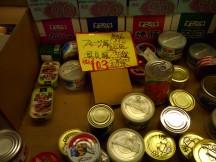 缶詰103円均一、大好評です。