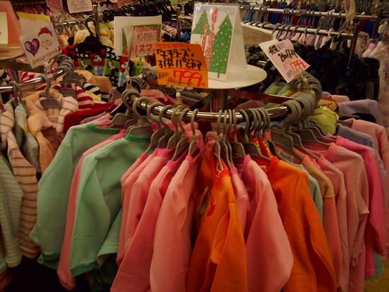 923ba0befbbf7 パジャマコーナー、クリスマス大セール! バラエティストア カマニ 吉川市
