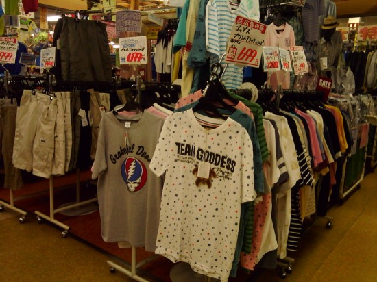 Tシャツ、短パンお買い得品多数!