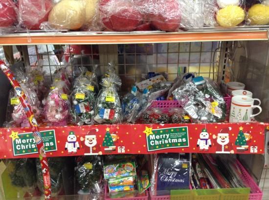 3be6748f915ac クリスマスグッズが並びました! バラエティストア カマニ 吉川市