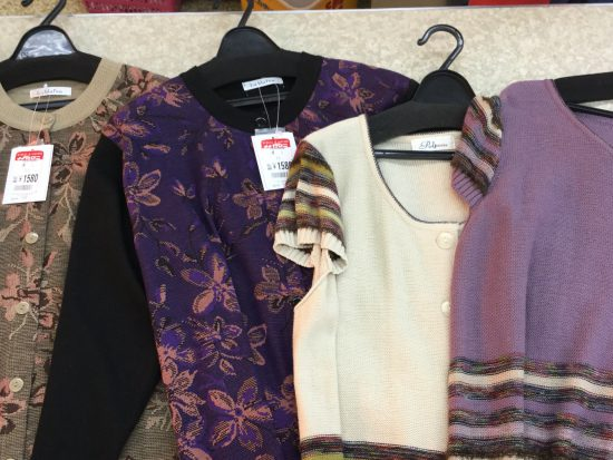 羽織り物が欲しい季節到来!