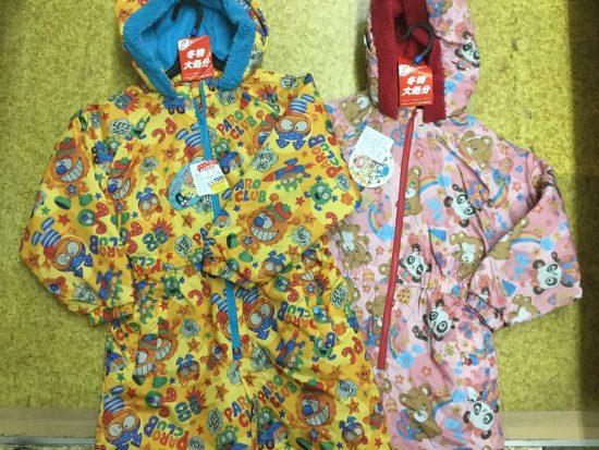 子供ジャンプスーツが1,000円!
