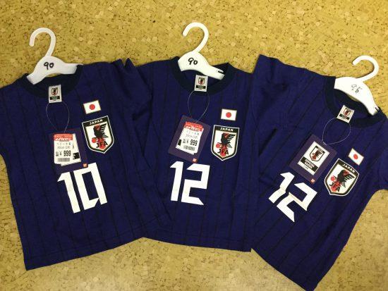 ワールドカップTシャツで応援!
