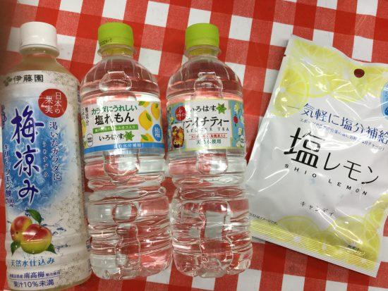 熱中症予防に塩分水分補給補給!
