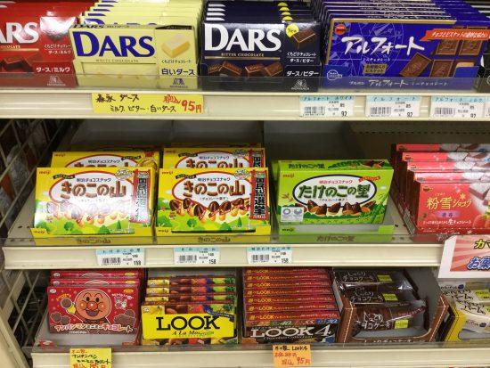 チョコレートが美味しい季節です。