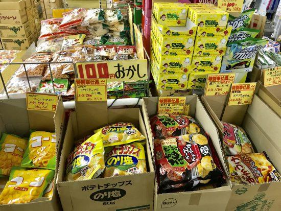秋のお菓子フェア!特価品山積み!