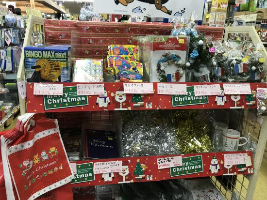 クリスマスコーナーできました!