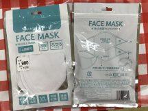 洗っても抗菌作用が持続!高性能マスク。